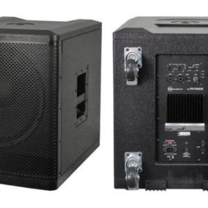 Soundbarrier PK115ASUB
